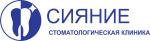 Стоматология Сияние Казань