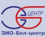 ЗАО «ЗИО-Бел-центр»