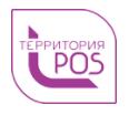 «Территория POS»