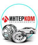 """Интернет-магазин """"Интерком"""", автотовары и автохимия"""