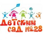 Десткий сад №28 Нижний Новгород