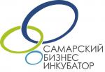 МКУ г.о. Самара «Самарский бизнес-инкубатор»