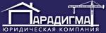 """ООО """"СроКонтакт"""""""