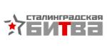 "Музей-заповедник ""Сталинградская битва"""