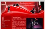 Виртуальный путеводитель по миру алкогольных напитков.
