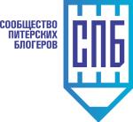 Сообщество Питерских Блогеров