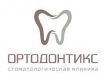 Ортодонтикс