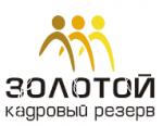 «Золотой кадровый резерв г. Красноярска»