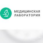 """ООО """"МЕДИЦИНСКАЯ ЛАБОРАТОРИЯ"""""""