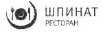 Ресторан «Шпинат»
