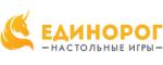 """ООО """"Единорог"""""""