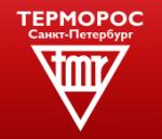 Терморос-СПб