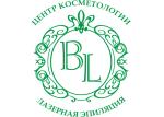 Центр косметологии в Москве Beauty Life &bull