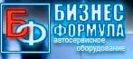 """Автомастерская Вашей Мечты (ООО """"Бизнес-Формула"""")"""