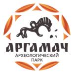 Археологический парк «Аргамач»