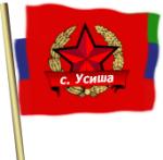 МО «Сельсовет Усишинский» Акушинского района