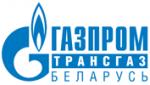 ОАО «Газпром трансгаз Беларусь»