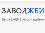 ЖБИ СПб