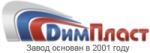 «ДимПласт»