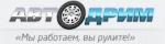 АвтоДрим
