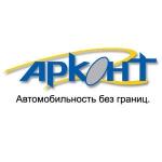 Арконт-Волгоград