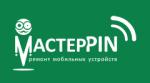 Мастерпин
