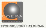 Производственная компания «Сфера»