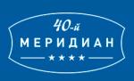 40-й меридиан