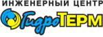"""ООО """"ГидроТерм"""""""