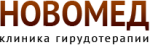 "Медицинский центр ""Новомед"""