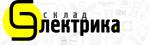 "ООО ""ГЛОБАЛ-ЭЛЕКТРО"""