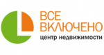 Центр недвижимости ВСЁ ВКЛЮЧЕНО