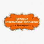 "ООО ""Кубань Трейд"""