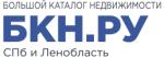 БКН - Санкт-Питербург и Лен. область