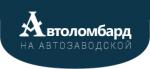 АвтоЗавод