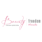 beauty-freedom