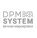 ДПМ-Систем