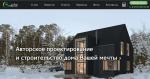 GoodWill-строительство домов