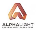 «Alpha Light»