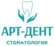 Стоматологическая клиника «АртДент+»