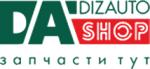 Dizauto