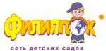 """Центр обучения """"Филиппок"""""""