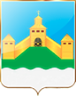 Администрация Никольское Сельского Поселения