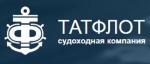 Татфлот