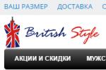 BritishStyle.ru