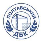 Полтавский ДСК