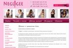 Нижнее и эротическое белье Negligee