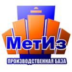 Производственная база МетИз