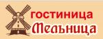 Мельница Дубовка