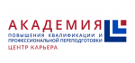 ЧОУ ДПО «Академия ПК и ПП»